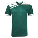 PUMA King Jersey (Dark Green)