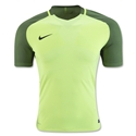 Nike AeroSwift Strike Top (Neon Yellow)