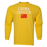 China LS Soccer T-Shirt (Yellow)