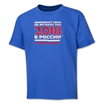2018 FIFA World Cup Russia(TM) Youth T-Shirt (Royal)
