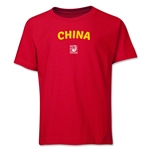 China FIFA U-17 Women's World Cup Costa Rica 2014 Youth Core T-Shirt (Red)