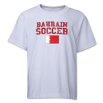 Bahrain Youth Soccer T-Shirt (White)