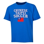 Chinese Taipei Youth Soccer T-Shirt (Royal)