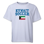 Kuwait Youth Soccer T-Shirt (White)