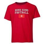 Hong Kong Youth Football T-Shirt (Red)