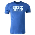 Greece Soccer Supporter Men's T-Shirt (Royal)