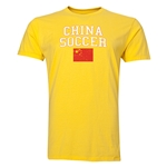 China Soccer T-Shirt (Yellow)