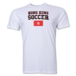 Hong Kong Soccer T-Shirt (White)