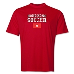 Hong Kong Soccer Training T-Shirt (Red)