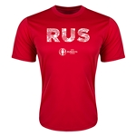Russia Euro 2016 Elements Training T-Shirt (Red)