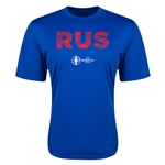 Russia Euro 2016 Elements Training T-Shirt (Royal)