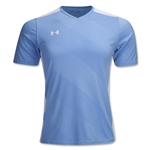 Under Armour Fixture Jersey (Sky Blue/White)