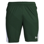 Under Armour Fixture Short (Dk Gr/Wht)