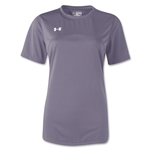 Under Armour Women's Golazo Jersey (Gray)