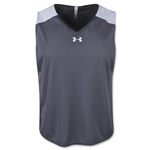 Under Armour Ripshot Jersey (Gray)