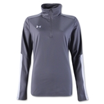 Under Armour Qualifier 1/4 Zip Women's Training Top (Grey)