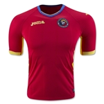 Romania 2016 Away Soccer Jersey