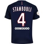 Paris Saint-Germain 16/17 STAMBOULI Home Soccer Jersey