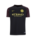 Manchester City 16/17 Youth Away Soccer Jersey