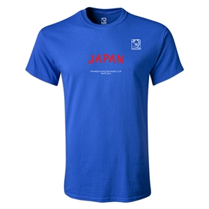 FIFA Beach World Cup 2013 Japan Youth T-Shirt (Royal Blue)