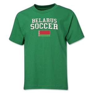 Belarus Youth Soccer T-Shirt (Green)