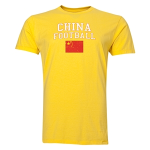 China Football T-Shirt (Yellow)