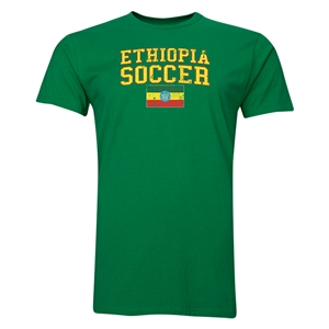 Ethiopia Soccer T-Shirt (Green)