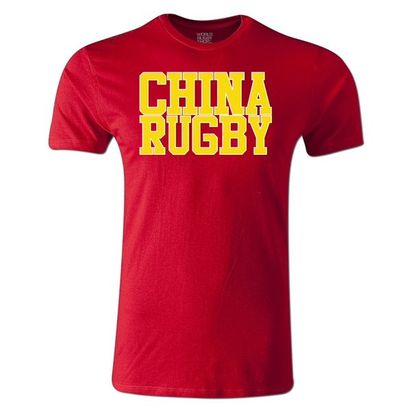 China Supporter Rugby T-Shirt (Red)