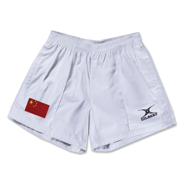 China Flag Kiwi Pro Rugby Shorts (White)