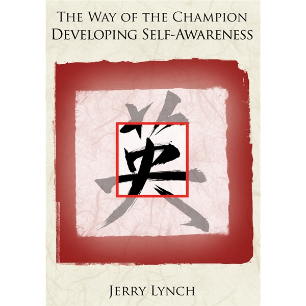 The Way of the Champion Developing DVD