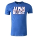 Japan Supporter Rugby T-Shirt (Royal)