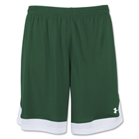 Under Armour Maquina Short (Dark Green)