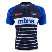 Sale 15/16 Home Rugby Jersey