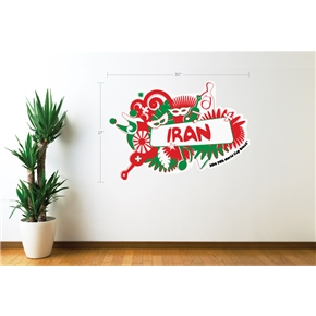 Iran 2014 FIFA World Cup Celebration Wall Decal